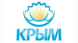 Склады и торговые площадки в Крыму