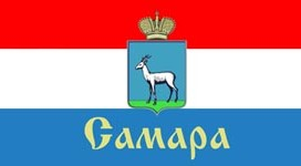 Склады облицовочного кирпича в Самаре