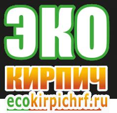 """""""ЭкоКирпич"""" облицовочный кирпич крымский"""