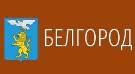 """Белгород - склады """"ЭкоКирпич Крымский"""""""