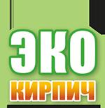 ЭкоКирпич Крымский